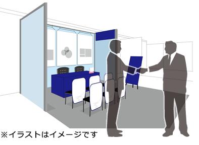 機械要素技術展イメージ