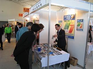 s-2008たま工業展(ウォータージェット米山).jpg