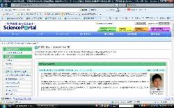 s-201107sp-03.jpg