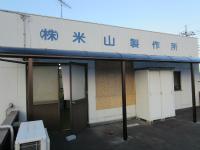 s-hisashi-03.jpg