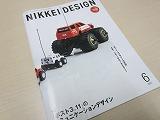 s160-n-design-01.jpg